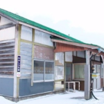 Japan maintains a train station only for a girl to go to school