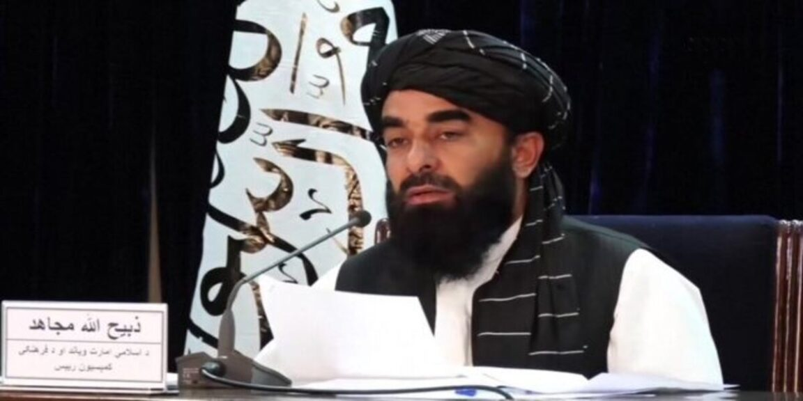 Taliban announces formation of new interim government
